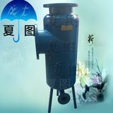 上海夏图旋流式气液分离器厂家XTQF-2