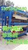 新型珍珠岩防火 隔音门芯板设备厂家 珍珠岩门芯板生