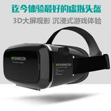 VR SHINECON千幻魔镜 vr虚拟现实眼镜