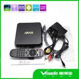 厂家供应 M8S无线WIFI 网络电视播放器机顶盒