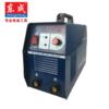 东成电焊机ZX7-250直流双电压电焊机220V