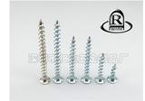 厂家热销 高品质高质量十字自攻圆头螺钉 价格实惠