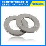 厂价直销特价201不锈钢平垫圈平垫片华司介子金属垫