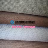 高档沙发布 装饰布料 DIY手工布艺