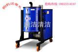 山东工业吸尘器-吸尘吸水机-轻型工业吸尘器-脉冲反