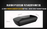 车联网厂家 直销GPS强磁免安装长待机追踪器
