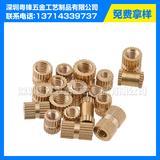 双通铜嵌件预埋螺母铜镶嵌件 滚花铜螺母订做非标