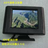 2.5寸车载显示器 液晶监视器 1路莲花头视频
