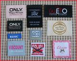 厂家领标织唛 服装韩版标 织唛织标 印唛 衣服标签