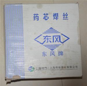 上海电气东风牌药芯焊丝