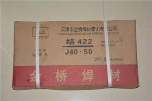 金桥焊材结构钢电焊条J40·50