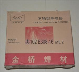 金桥焊材不锈钢电焊条奥102E308-16