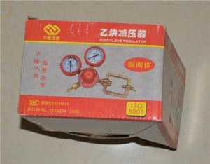 华隆仪表乙炔减压器