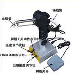 脚踩焊锡机HCT-80  手动焊锡枪 焊线材烙铁机