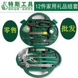特斯工具 五金工具箱12件套 工具组合