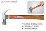 海豹工具 精抛圆炳羊角锤