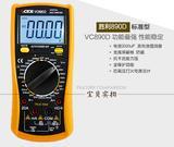 胜利增强版万用表VC890D 带蜂鸣背光 交直流电容