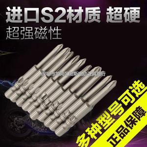 801电批头 批头十字形磁性 长60mm电动螺丝刀