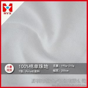 运动型含棉100%单珠地布