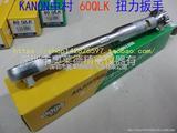 日本kanon中村棘轮扭力扳手 力矩扳手60QLK