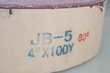 JB-5软布卷
