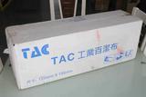 TAC工业百洁布 120mm*196mm