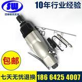 亚柏士AB-10进口台湾工业级10H风批气动螺丝刀