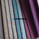 沙发布LS028麻布装饰布