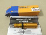 英制式日本tohnichi东日扭力螺丝刀RTD5I