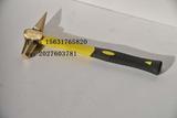 防爆铜锤子扁尾检验锤,工业检验榔头