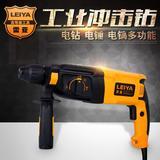 雷亚电动工具1080W多功能冲击钻28-06电钻