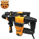 雷亚1280W功率专业级30两用电锤LY30-02