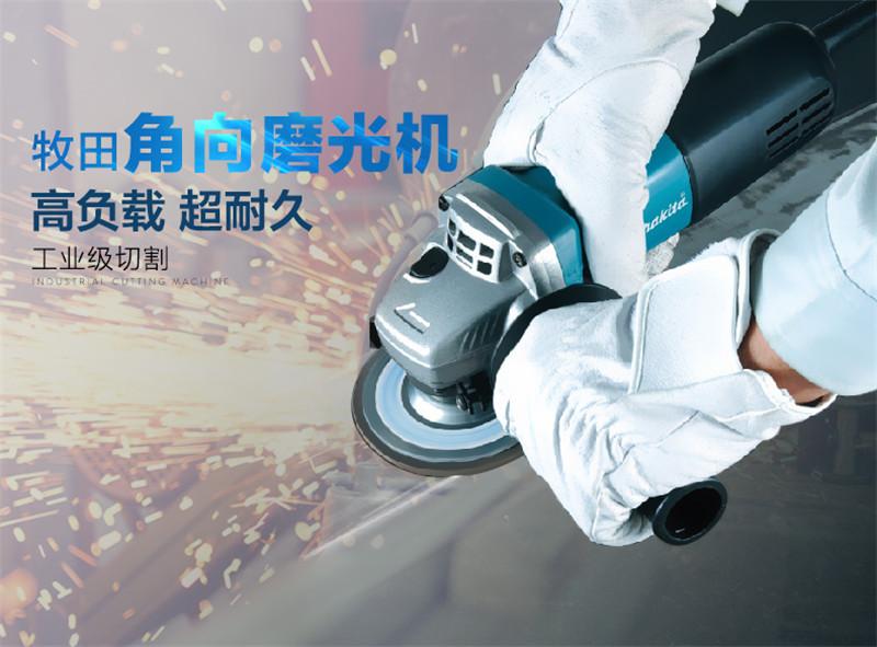 角磨机9553HN多功能家用切割机手砂轮电动工具大图一