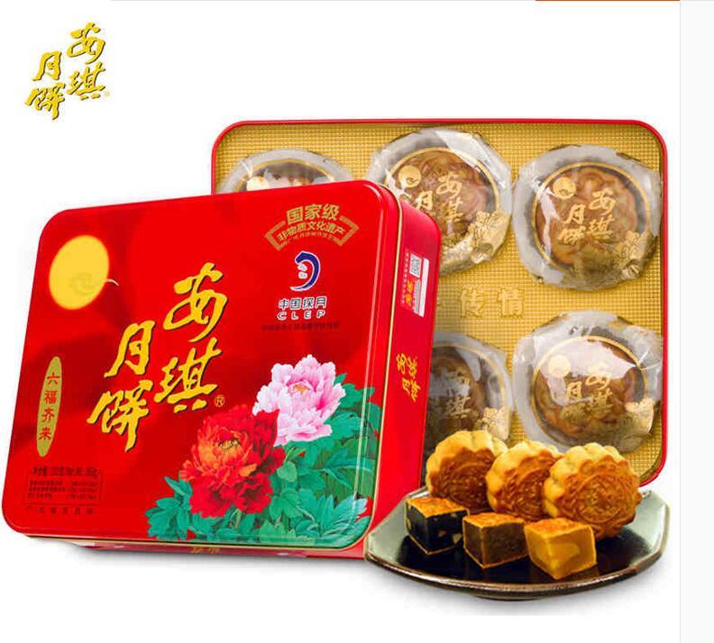 安琪 六福齐来月饼 广式蛋 黄白莲蓉