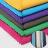 厂家专供全工艺6安士全棉染色帆布