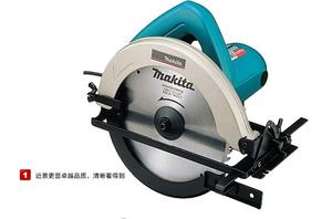 电圆锯电动工具木工切割机 5806B