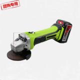 厂家直销 惠日36V双电锂电角磨机 金属打磨切割机