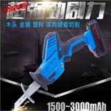 厂家直销  惠日12V锂电马刀锯往复锯 充电式