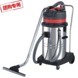 厂家直销 惠日吸尘机30L 不锈钢吸水机真空吸尘机