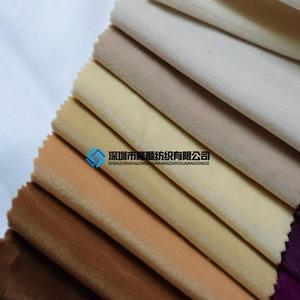 窗帘沙发布 高端纤绒装饰布艺