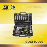 波斯工具94件套系列制套组 BS511094