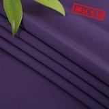 (测试专用)竹纤维面料