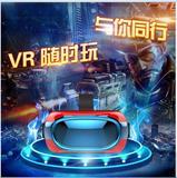 VR一体机 3D头戴式智能眼镜自带安卓系统WiFi