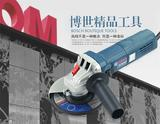 多功能角磨机工具BOSCH GWS 750-125