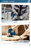电动工具曲线锯木工电锯线锯拉花锯TST 8000E