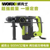 worx威克士wu336.1充电电钻 18V