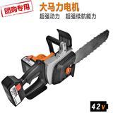 厂家直销 惠日电链锯 42V直流锂电电锯木工链条锯
