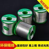 【华金锡业】焊锡丝 Sn-Cu0.7无铅环保锡线