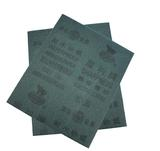 犀牛耐水水砂纸