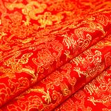 织锦缎 旗袍唐装 高档织锦缎 龙纹织锦缎